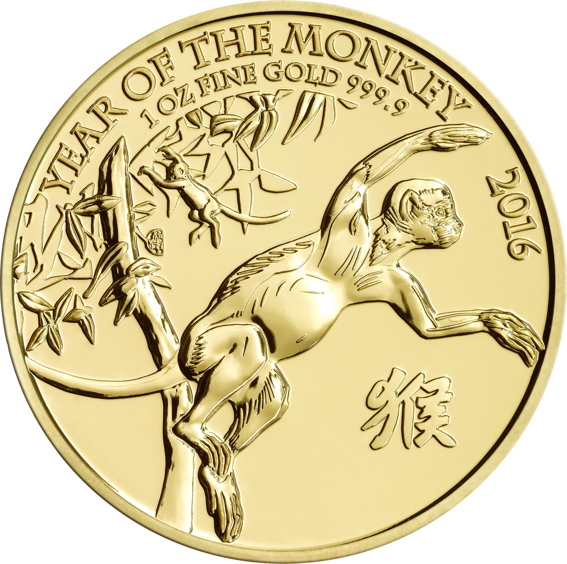 Picture of 2016 1oz 24k Gold UK Lunar 'Year Of The Monkey'