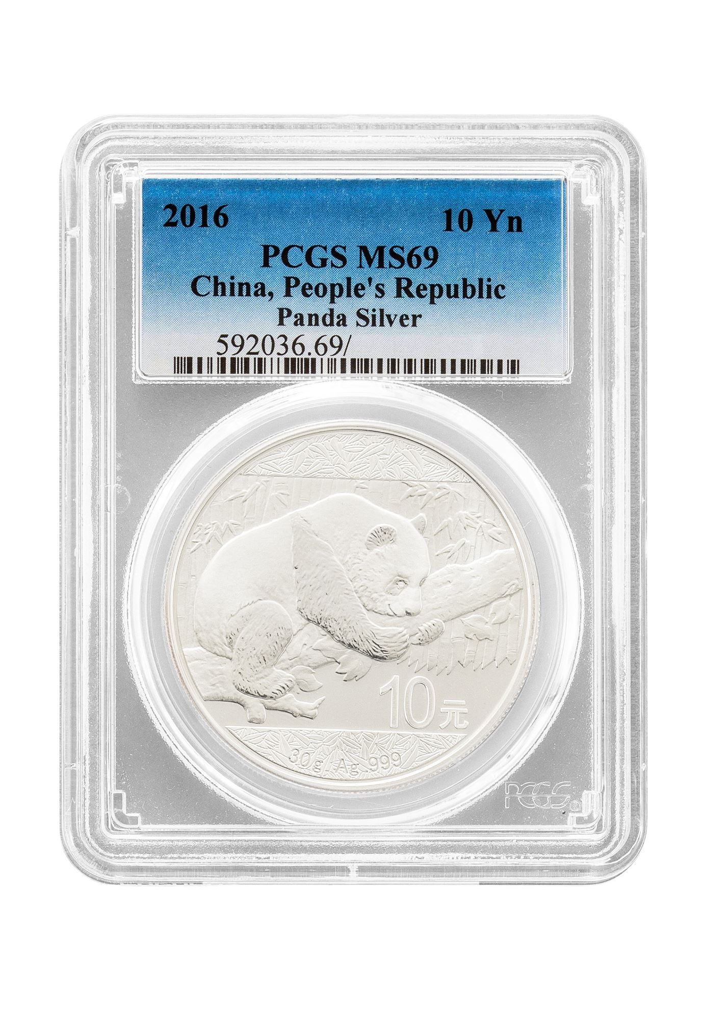 Picture of PCGS 2016 1oz Silver Chinese Panda MS69