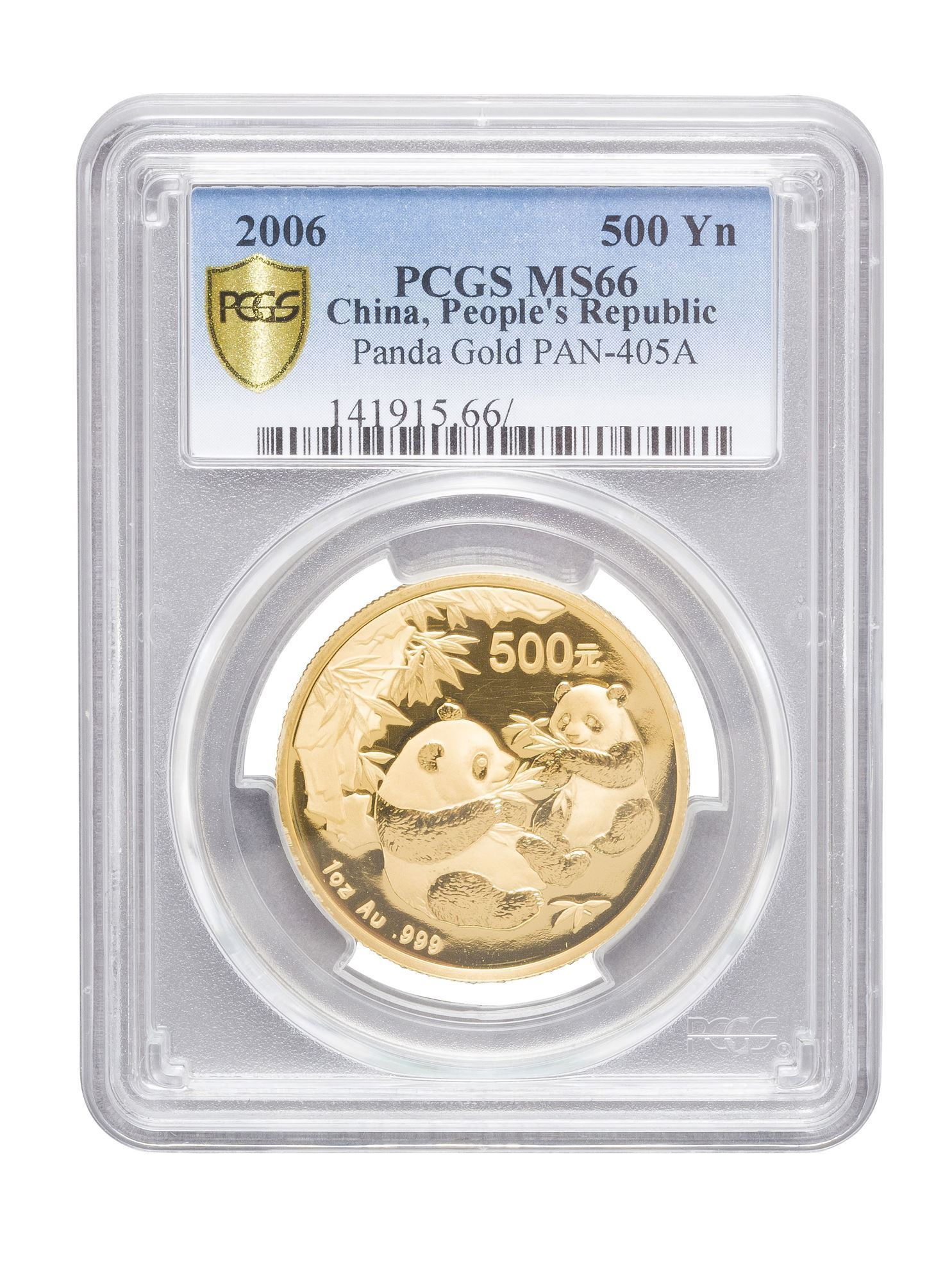 Picture of PCGS 2006 1oz Gold Chinese Panda MS66