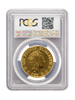 Picture of PCGS 2016 1oz Gold Queen's Beast 'Lion' MS68