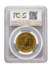 Picture of PCGS 2016 1oz Gold Grizzly Bear MS68