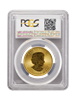 Picture of PCGS 2018 1oz Gold Canadian Maple Leaf MS67