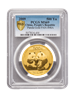 Picture of PCGS 2009 1oz Gold Chinese Panda MS69