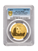 Picture of PCGS 2011 1oz Gold Chinese Panda MS67