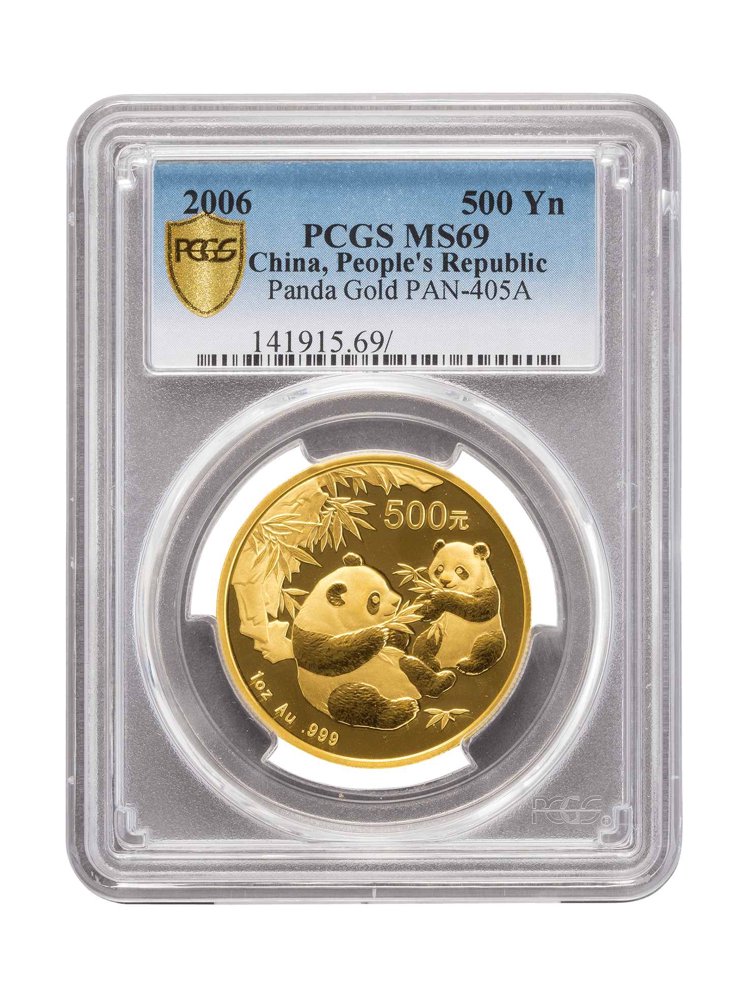 Picture of PCGS 2006 1oz Gold Chinese Panda MS69