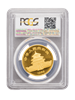 Picture of PCGS 1985 1oz Gold Chinese Panda MS69