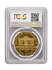 Picture of PCGS 2016 1oz Gold Austrian Philharmonic MS69