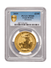 Picture of PCGS 2019 1oz Gold Britannia MS66