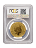 Picture of PCGS 2019 1oz Gold Queen's Beast 'Falcon' MS70