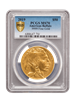 Picture of PCGS 2019 1oz Gold American Buffalo MS70