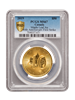 Picture of PCGS 2019 1oz Gold '40th Anniversary' Maple Leaf MS67