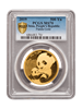 Picture of PCGS 2019 1oz Gold Chinese Panda MS70