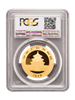 Picture of PCGS 2019 1oz Gold Chinese Panda MS69