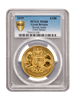 Picture of PCGS 2019 1oz Gold Coat of Arms MS68