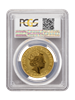 Picture of PCGS 2020 1oz Gold Queen's Beast 'White Horse' MS70