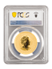 Picture of PCGS 2020 1oz Gold Australian Kangaroo MS70