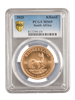 Picture of PCGS 2020 1oz Gold South African Krugerrand MS69