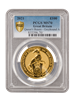 Picture of PCGS 2021 1oz Gold Queen's Beast 'Greyhound' MS70